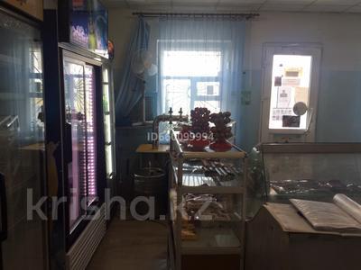 Магазин площадью 67.9 м², ул. Громова 42 за 12.3 млн 〒 в Усть-Каменогорске — фото 8