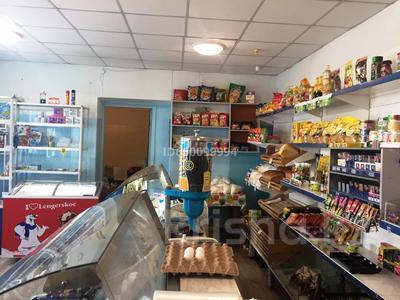 Магазин площадью 67.9 м², ул. Громова 42 за 12.3 млн 〒 в Усть-Каменогорске — фото 9