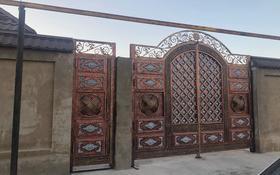 3-комнатный дом, 90 м², 8 сот., Нуртас 97 за 28 млн 〒 в Шымкенте, Каратауский р-н