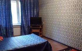 1-комнатная квартира, 32 м², 1/5 этаж посуточно, мкр Айнабулак-3 98 за 7 000 〒 в Алматы, Жетысуский р-н