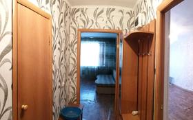1-комнатная квартира, 32.5 м², 3/5 этаж, Наурыз 3В за 4 млн 〒 в Сатпаев