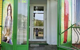 Магазин площадью 64 м², Комсомольский проспект 18 за 20 млн 〒 в Рудном