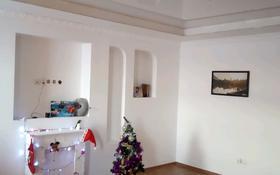 2-комнатная квартира, 84 м², 10/10 этаж помесячно, улица Бокенбай Батыра 129к, к1 за 80 000 〒 в Актобе, мкр Болашак