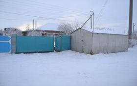 3-комнатный дом, 80 м², 10 сот., Алтынсарина 90 за 6.5 млн 〒 в Боровском