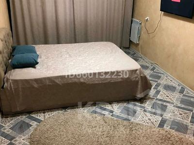 1-комнатная квартира, 33 м², 2/5 этаж посуточно, Валиханова 9/1 за 7 000 〒 в Темиртау — фото 12
