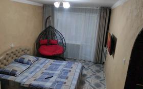 1-комнатная квартира, 33 м², 2/5 этаж посуточно, Валиханова 9/1 за 7 000 〒 в Темиртау