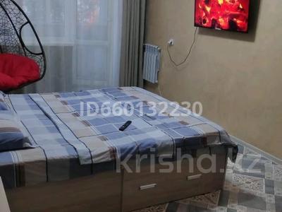 1-комнатная квартира, 33 м², 2/5 этаж посуточно, Валиханова 9/1 за 7 000 〒 в Темиртау — фото 13