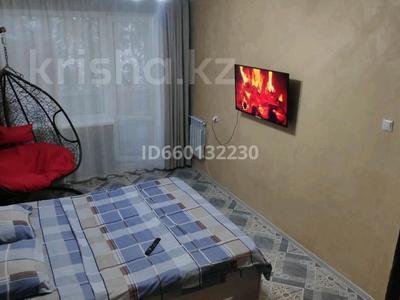 1-комнатная квартира, 33 м², 2/5 этаж посуточно, Валиханова 9/1 за 7 000 〒 в Темиртау — фото 2