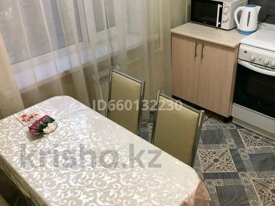 1-комнатная квартира, 33 м², 2/5 этаж посуточно, Валиханова 9/1 за 7 000 〒 в Темиртау — фото 10