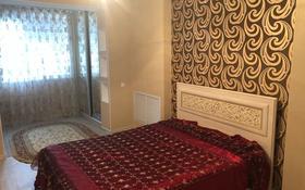 2-комнатная квартира, 50 м², 1/5 этаж, 12-й мкр, 11 27 за 14 млн 〒 в Актау, 12-й мкр