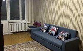 1-комнатная квартира, 31 м², 4/5 этаж, Жарокова за 17 млн 〒 в Алматы, Алмалинский р-н