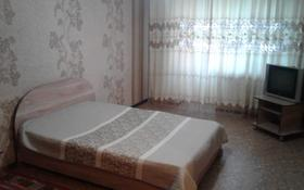 1-комнатная квартира, 30 м², 2/4 этаж посуточно, Биржан Сал 102 — проспект Нурсултана Назарбаева за 5 000 〒 в Талдыкоргане