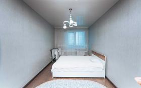 2-комнатная квартира, 57 м², 16/24 этаж, Сарайшык 5Б за 24.5 млн 〒 в Нур-Султане (Астана), Есиль р-н