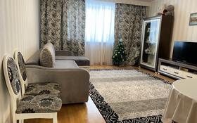 2-комнатная квартира, 72 м², 12/12 этаж, Чингиз Айтматова 36 за 23.3 млн 〒 в Нур-Султане (Астана)