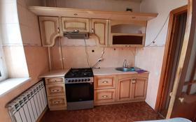 2-комнатная квартира, 53 м², 4/5 этаж помесячно, Каратал — Набережная за 70 000 〒 в Талдыкоргане