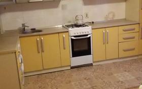 1-комнатная квартира, 49.5 м², 2/9 этаж, мкр Акбулак, Чуланова 117 за 16 млн 〒 в Алматы, Алатауский р-н