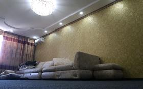 3-комнатная квартира, 67.2 м², 3/3 этаж, 4-й микрорайон, Жасыл жай 17в за 16 млн 〒 в Шымкенте, Абайский р-н