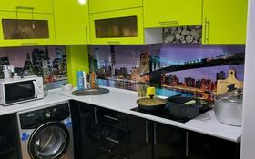 3-комнатная квартира, 63 м², 8/9 этаж, 4-й микрорайон 11 за 8.7 млн 〒 в Риддере