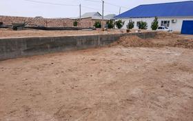 5-комнатный дом, 126.5 м², 10 сот., Хазар 110 — 2 коше за 12 млн 〒 в Батыре