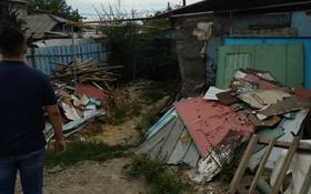 Участок 1.96 соток, Есенжанова 40 за 6.5 млн 〒 в Алматы, Алмалинский р-н