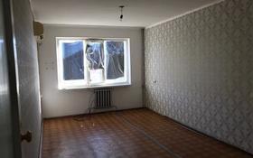 2-комнатная квартира, 52 м², 3/5 этаж, Махамбета 26 за 4.5 млн 〒 в Кульсары