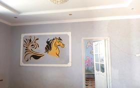 6-комнатный дом, 150 м², 10 сот., Переулок Жигер 12 — Сералы Лапин за 13.9 млн 〒 в