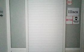 Бутик площадью 5 м², Ахмета Байтурсынова 59 — Калинина за 300 000 〒 в Кокшетау