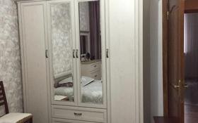 3-комнатная квартира, 67 м², 3/5 этаж, мкр Жетысу-4, Мкр Жетысу-4 — Абая за 31.5 млн 〒 в Алматы, Ауэзовский р-н