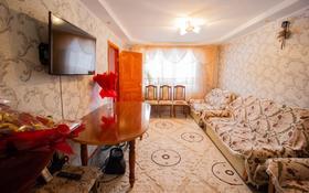 3-комнатная квартира, 60 м², 1/5 этаж, Мкр Самал 14 за 14.7 млн 〒 в Талдыкоргане