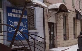 парикмахерскую за 200 000 〒 в Усть-Каменогорске