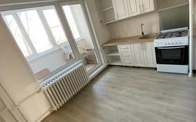 2-комнатная квартира, 52 м², 3/9 этаж, 5 мрн 14 за 21.7 млн 〒 в Аксае