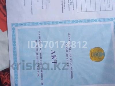 Участок 8 соток, Кенжайлау 14 за 1.2 млн 〒 в Куйгане