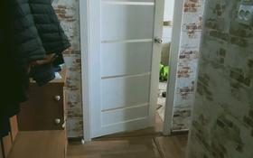 1-комнатная квартира, 31.2 м², 2/5 этаж, Космическая улица 16 за 11 млн 〒 в Усть-Каменогорске