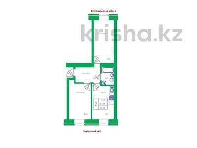 2-комнатная квартира, 60.08 м², Коргалжынское шоссе 17 за ~ 16.2 млн 〒 в Нур-Султане (Астана) — фото 2