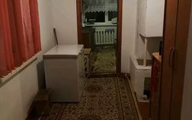 4-комнатный дом, 76 м², 4.5 сот., Нефтяников за 8 млн 〒 в Актобе, Старый город