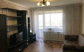 3-комнатная квартира, 63 м², 5/5 этаж помесячно, улица Крылова 58 за 110 000 〒 в Караганде