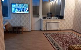 3-комнатная квартира, 68 м², 4/10 этаж, 15 мкр. 22 за 21 млн 〒 в Семее