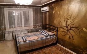 1-комнатная квартира, 33 м², 2/9 этаж посуточно, Естая 89 — Катаева Естая за 7 000 〒 в Павлодаре