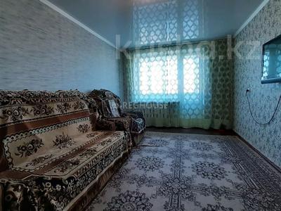 2-комнатная квартира, 45 м² посуточно, Абдирова 25 — Гоголя за 4 500 〒 в Караганде, Казыбек би р-н — фото 2