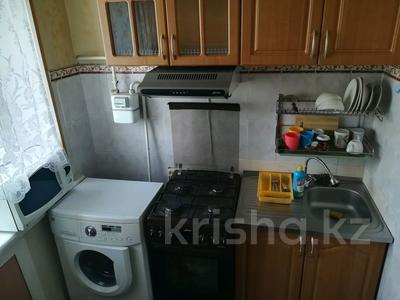 2-комнатная квартира, 45 м² посуточно, Абдирова 25 — Гоголя за 4 500 〒 в Караганде, Казыбек би р-н — фото 4
