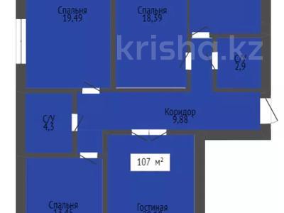 4-комнатная квартира, 108.2 м², 1/9 этаж, Е 489 4 за ~ 32.5 млн 〒 в Нур-Султане (Астана), Есиль р-н