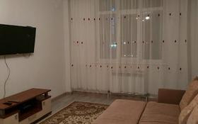 1-комнатная квартира, 42 м², 4/8 этаж помесячно, Улы Дала 27/1 за 110 000 〒 в Нур-Султане (Астана), Есильский р-н