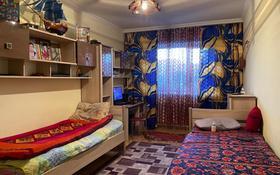 3-комнатная квартира, 105 м², 12/12 этаж, Богенбай батыра 31/2 за 35 млн 〒 в Нур-Султане (Астана), Сарыарка р-н