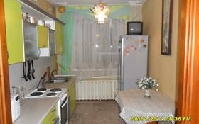 3-комнатный дом, 103 м², 5 сот., Сулейменова 7 — Чкалова за 14 млн 〒 в Павлодаре