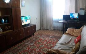 2-комнатная квартира, 44.7 м², 4/5 этаж, проспект Абая 24 за 6.5 млн 〒 в Актобе, мкр 5