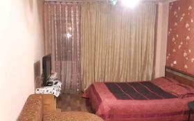 1-комнатная квартира, 30 м², 2/16 этаж посуточно, Торайгырова 3/1 — Республики - Сейфулина за 6 000 〒 в Нур-Султане (Астана)
