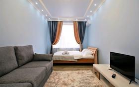 1-комнатная квартира, 40 м², 10 этаж посуточно, Тлендиева 133 — Сатпаева за 13 000 〒 в Алматы, Бостандыкский р-н