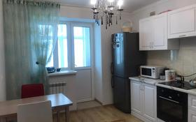 1-комнатная квартира, 37.1 м², 2/4 этаж, Е652 2Б за 14 млн 〒 в Нур-Султане (Астана), Есиль р-н