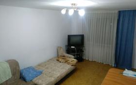3-комнатная квартира, 65 м², 3/5 этаж, Гарышкер за 19 млн 〒 в Талдыкоргане