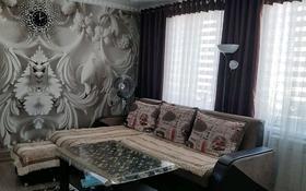 2-комнатная квартира, 44.8 м², 2/2 этаж, Омарова 14 за 10.5 млн 〒 в Жезказгане